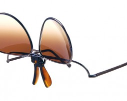 Gunmetal with brown gradient lens